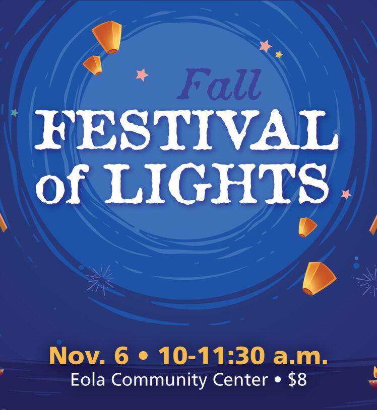 Fall festival of lights